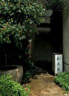 おもたせ(物販店)京都:大徳寺店の入口