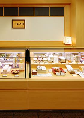 おもたせ(物販店)京都:ジェイアール京都伊勢丹店の店内