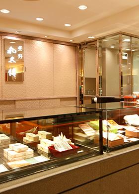 おもたせ(物販店)名古屋:松坂屋名古屋店の店内