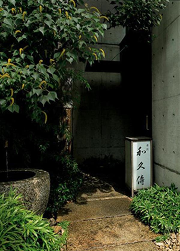 大徳寺店(おもたせ)