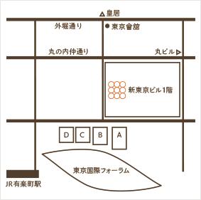丸の内店(おもたせ)マップ